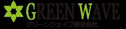 グリーンウェーブ株式会社
